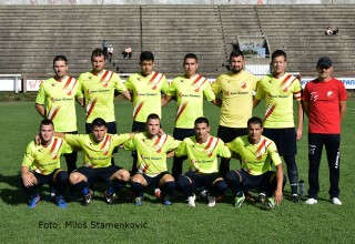 Zona Jug FS RIS GFK Dubočica,sezona 2017./2018.god. Leskovac,16.09.2017.god.