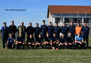 FK Bobište u sezoni 2017./2018.godine Prvenstvo Jablaničke okružne lige Bobište,15.oktobar 2017.
