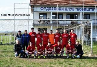 FK BOBIŠTE, član JOL. Sezona 2018./2019.godina. Bobište, 04.april 2019.godine.